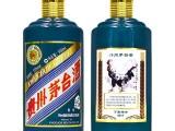 北京茅台酒五粮液酒拉菲酒礼盒酒瓶回收