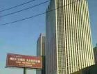 新兴时代广场 写字楼 130平米