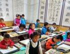 柳煦书法绘画培训班