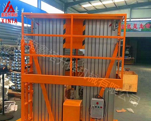 4-30米移动式升降机液压升降平台高空作业自行厂家