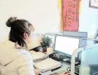 拉萨代理记账 西藏代理记账 财务审计(6年专业公司)