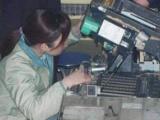 潍坊高新区电脑维修/重装系统上门服务
