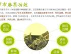 新疆罗布麻茶