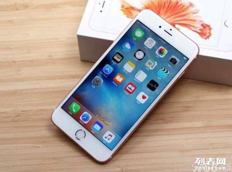 iPhone 6/6S全网最低货到付款