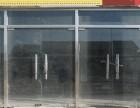 成都哪里有上门维修商场店铺钢化玻璃门