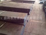 供应进口日立SKD-61钢材板料 SKD61高耐热压铸热作模具材