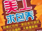 苏州企优托代运营推广托管-天津阿里巴巴托管销售