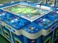 大型游戏机捕鱼大亨8人同玩