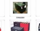 天津ups电池回收天津ups电源回收蓄电池回收