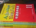 牛津高中英语模块全新教科书