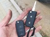 洛阳配汽车芯片钥匙.洛阳开汽车后备箱24小时服务