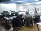 网站建设 app开发 软件开发