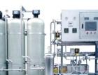 反渗透设备-反渗透设备机器-反渗透设备价格