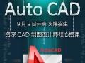 江宁胜太路电脑培训办公自动化平面设计