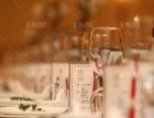 婚宴 百天宴 寿宴酒店