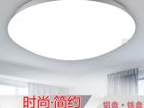 led全乳白吸顶灯 卧室客厅书房阳台吸板灯面包灯 蘑菇灯罩灯具
