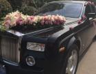 租婚车,都在找风爵爱嫁,高品质婚车服务在爱嫁