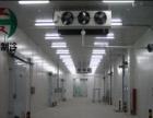 合肥孜润制冷专业冷库设计安装售后