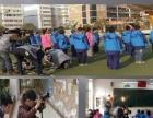 陕西异行文化艺术发展有限责任公司