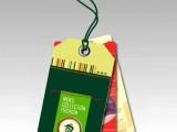 专业定制生产服装家纺吊牌 400g铜版纸吊牌 女装挂牌 免费设计
