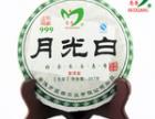 惠香茶庄茶叶招商加盟