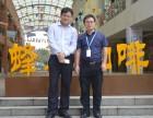惠州在职MBA哪家好?香港亚洲商学院好不好?