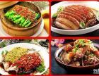 蒸菜米饭加盟特色蒸菜快餐加盟特色小吃蒸菜的费用