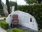 昆明市区较近较便宜的公墓6800元起价