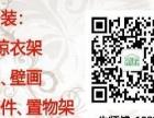邯郸晾衣架批发、零售、安装、维修