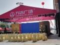 海宁庆典公司活动策划空飘气球租赁舞台桁架搭建