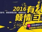 深圳UI设计培训机构-莱茵UI教育-