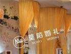 安徽莫陌婚礼