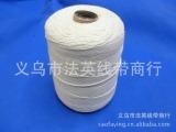工业缝纫线 涤纶线 缝包线 批发