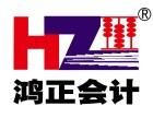 广州代理出口退税企业多少钱?鸿正会计较优惠