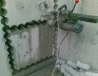 南通专业钻孔楼板切割专业开洞楼板价格
