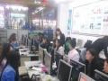 东莞东城电脑办公office软件培训班