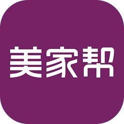 西安美家帮互联网装修公司简介