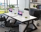 办公桌会议桌长桌简约现代培训桌长方形会议洽谈桌椅