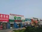 六里河北500米305国 仓库 平米