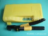 液压工具SC-12手动钢筋剪刀 钢筋切断器 快速液压钢筋钳12m
