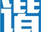 杨浦劳动案件单位开除辞退解除劳动合同杨浦法院仲裁劳动争议律师