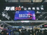 第三届中国江西国际通信电子产业博览会