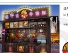 2016年较火项目加盟 中餐 投资金额 1-5万元