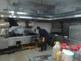 河源清洗餐館餐廳廚房抽油煙機煙管煙罩凈化器