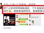 2018年3月北京站总裁成交思维助力帮助各大企业开年大吉!