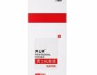南京邦士银男士抗菌液