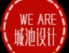 宁波网站建设 网站开发 定制网站制作 手机网站