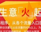 李白网络|专业网站建设、微信商城、小程序开发