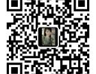 广西师范大学函授专科专业-旅游管理