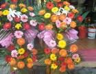 重庆本地花店周花宅配,情人节鲜花速递,表白,生日